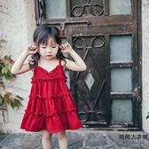 女童連身裙夏裝小女孩韓系沙灘公主吊帶裙女寶寶裙子【時尚大衣櫥】
