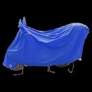 防晒罩 踏板摩托車車罩電動電瓶防雨防曬電車遮雨罩子車衣套遮陽蓋布車披【快速出】