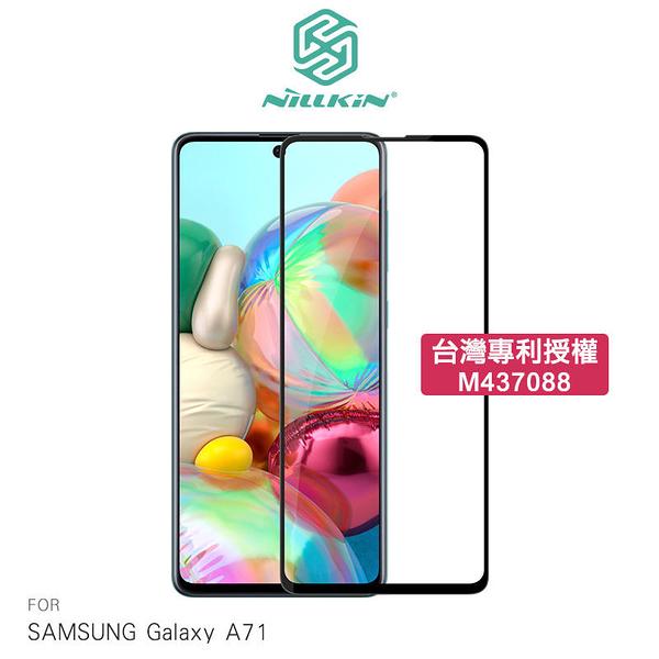 【愛瘋潮】NILLKIN SAMSUNG Galaxy A71 3D CP+ MAX 滿版防爆鋼化玻璃貼 玻璃貼