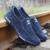 水洗牛仔帆布鞋男布鞋休閒鞋 衣普菈