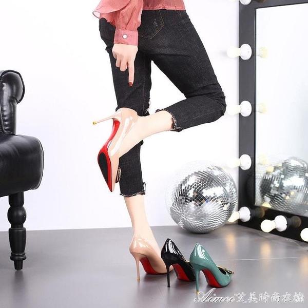 尖頭高跟鞋尖頭高跟鞋細跟百搭春秋季新款性感漆皮方扣網紅少女氣質單 快速出貨