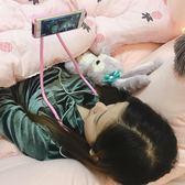 手機支架少女心放映室 創意加長掛脖子懶人手機支架 床頭桌面手機架子通用