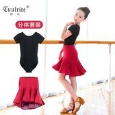 兒童拉丁舞裙女童舞蹈服女套裝考級規定練功服夏季短袖拉丁舞服裝
