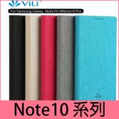 【萌萌噠】三星 Galaxy Note10 Note10+ 商務簡約款 全包布紋側翻皮套 磁吸插卡支架 磨砂手感手機套