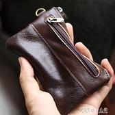 2018新款小錢包女短款真皮鑰匙包男士卡包皮夾零錢包男錢包硬幣包 探索先鋒
