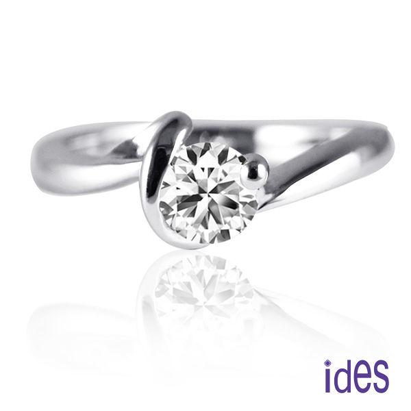 ides愛蒂思 精選30分E/VS1八心八箭完美車工鑽石戒指結婚鑽戒