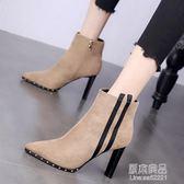 高跟鞋女粗跟新款百搭裸靴春秋款英倫短靴冬季瘦瘦馬丁靴加絨 原本良品