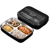 304不銹鋼保溫飯盒便當盒快餐盤分格學生帶蓋韓國食堂簡約微波爐