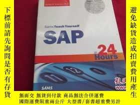 二手書博民逛書店Sams罕見Teach Yourself SAP in 24 H