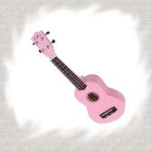 【非凡樂器】繽紛亮面彩色烏克麗麗 粉紅 / 加贈Pick/指法表/琴袋/吊帶/調音器