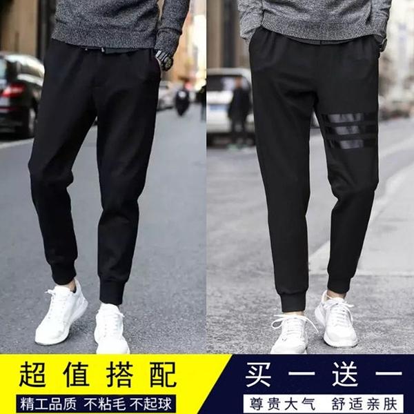 窄管褲束腳9分8分褲瘦腿九分男褲韓版潮流塑小腳修身上寬下窄休閒褲