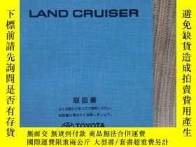 二手書博民逛書店1998年罕見豐田 TOYOTA 陸地巡洋艦 LAND CRUISER SUV汽車 說明書 駕駛員手冊 使用 日文
