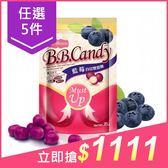 【任5件$1111】IVY MAISON Must up 自信豐盈糖(14顆入)藍莓 【小三美日】$388