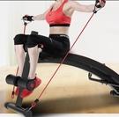仰臥板 仰臥起坐健身器材家用男腹肌板運動輔助器收腹多功能仰臥板TW【快速出貨八折特惠】