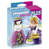 playmobil special plus 摩比人 美麗公主_ PM04781
