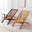 夏季摺疊躺椅家用休閒靠背竹子午睡椅辦公室午休椅涼椅午覺椅便攜 ATF 夏季狂歡