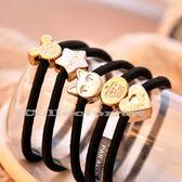 【超取299免運】韓版髮飾-復古金屬綁髮圈 皇冠愛心髮帶