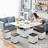 茶幾 茶幾餐桌升降客廳簡約茶幾飯桌兩用家用折疊多用茶幾小戶型 LX7月特惠
