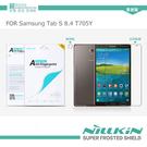 摩比小兔~ NILLKIN Samsung Galaxy Tab S 8.4 T705Y 超清防指紋抗油汙保護貼
