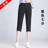 七分褲 新款夏季休閒冰絲女褲寬鬆顯瘦哈倫褲大碼棉麻九分褲