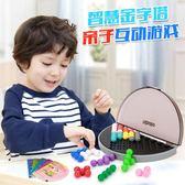 一件免運八九折促銷-正版nibobo智慧金字塔6本書智慧珠智力魔珠親子游戲兒童益智玩具