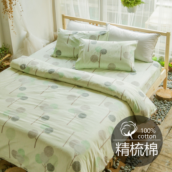 #B184#活性印染精梳純棉4.5*6.5尺單人被套(135*195公分)*台灣製