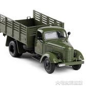 玩具車 仿真1:36解放軍事合金CA10貨物汽車模型運輸卡車回力聲光玩具 大宅女韓國館