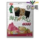 元本山海苔堅果夾心芝麻核桃風味 (40g/包)*6包 (2020新版)【合迷雅好物超級商城】 -02