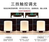 創意無線藍牙音響LED小夜燈充電音樂七彩臺燈臥室床頭鬧鐘少女 京都3C