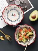 碗  手繪櫻桃陶瓷碗小飯碗水果甜品點心烤碗復古花邊碗輔零食碗  瑪奇哈朵