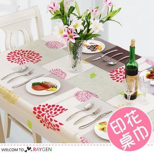 韓式印花防塵防水透明磨砂桌布 桌巾 大尺寸