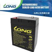 LONG廣隆光電 WP 4-6 NP 6V 4Ah UPS 不斷電系統 電動車 通訊系統 密閉式電池 哈家人
