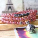 薔薇輝石粉水晶泰銀彎管小魚銀手鏈