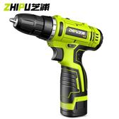電動螺絲刀芝浦鋰電鉆12V 充電式手鉆小手槍鉆電鉆家用多 電動螺絲刀電轉