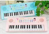 兒童電子琴多功能女孩玩具1-3-6歲嬰兒寶寶可彈奏初學者音樂鋼琴