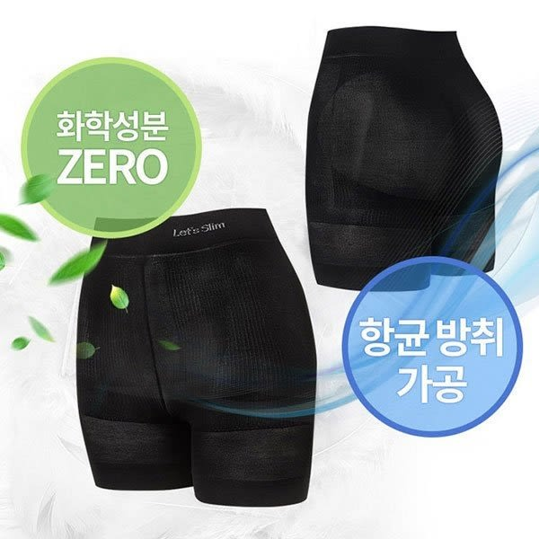 韓國 lets slim 提臀安全褲 冰涼絲薄款打底褲 超彈性收腹塑身褲 正韓黑白 Let's Slim NXS