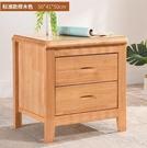 橡木實木床頭櫃經濟簡約現代床頭櫃子臥室床邊收納儲物櫃整裝包郵 小山好物