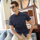 襯衫 夏季短袖襯衫男士韓版修身印花襯衣青年潮流休閒商務白色大碼寸衫 伊莎公主