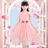 洋裝女童洋裝2019新款中大童夏裝3-5-8-15歲小學生女孩韓版網紗裙子