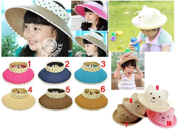 親子款圓點絲帶可折疊遮陽帽 空頂帽/小熊造型草帽(小孩款)