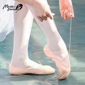 小茉莉舞蹈鞋女軟底練功鞋成人貓爪鞋兒童女童跳舞鞋形體芭蕾舞鞋