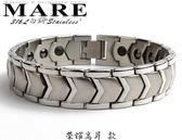【MARE-316L白鋼】系列:  榮耀高昇 款