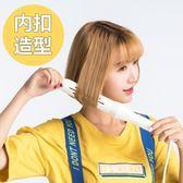 lena電卷髮棒直卷兩用大卷內扣劉海夾板韓國學生直髮器迷你不傷髮聖誕交換禮物