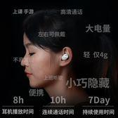 蘋果無線藍芽耳機隱形迷你超小入耳式耳塞跑步運動開車通用    3C優購