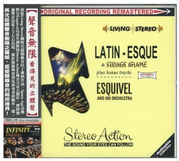 停看聽音響唱片】【CD】Latin-Esque & Strings Aflame