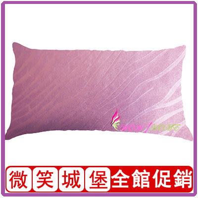 【腰枕-亮彩斑馬紋紫色】[含枕芯]54*30cm靠枕 枕頭[MIT精品]帶拉鏈可拆洗(下殺底價)[微笑城堡]
