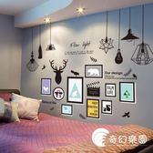 壁貼貼紙3D 立體墻貼畫墻紙自粘床頭溫馨房間墻面裝飾臥室客廳背景壁紙奇幻樂園