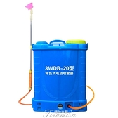 背負式電動噴霧器農用鋰電池充電打農藥果樹防疫消毒噴霧機噴霧壺 快速出貨