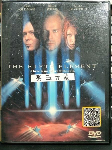 挖寶二手片-P53-015-正版DVD-電影【第五元素】-經典片 布魯斯威利(直購價)經典片 海報是影印