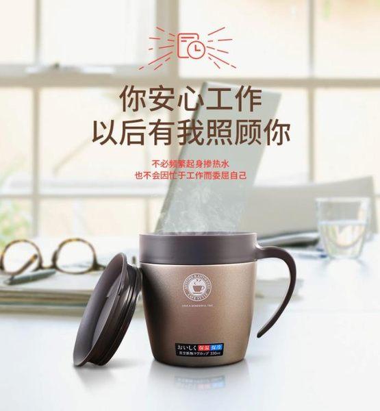 馬克杯 日本ASVEL保溫杯辦公室咖啡杯男 馬克杯帶蓋帶勺不銹鋼水壺杯子 都市韓衣